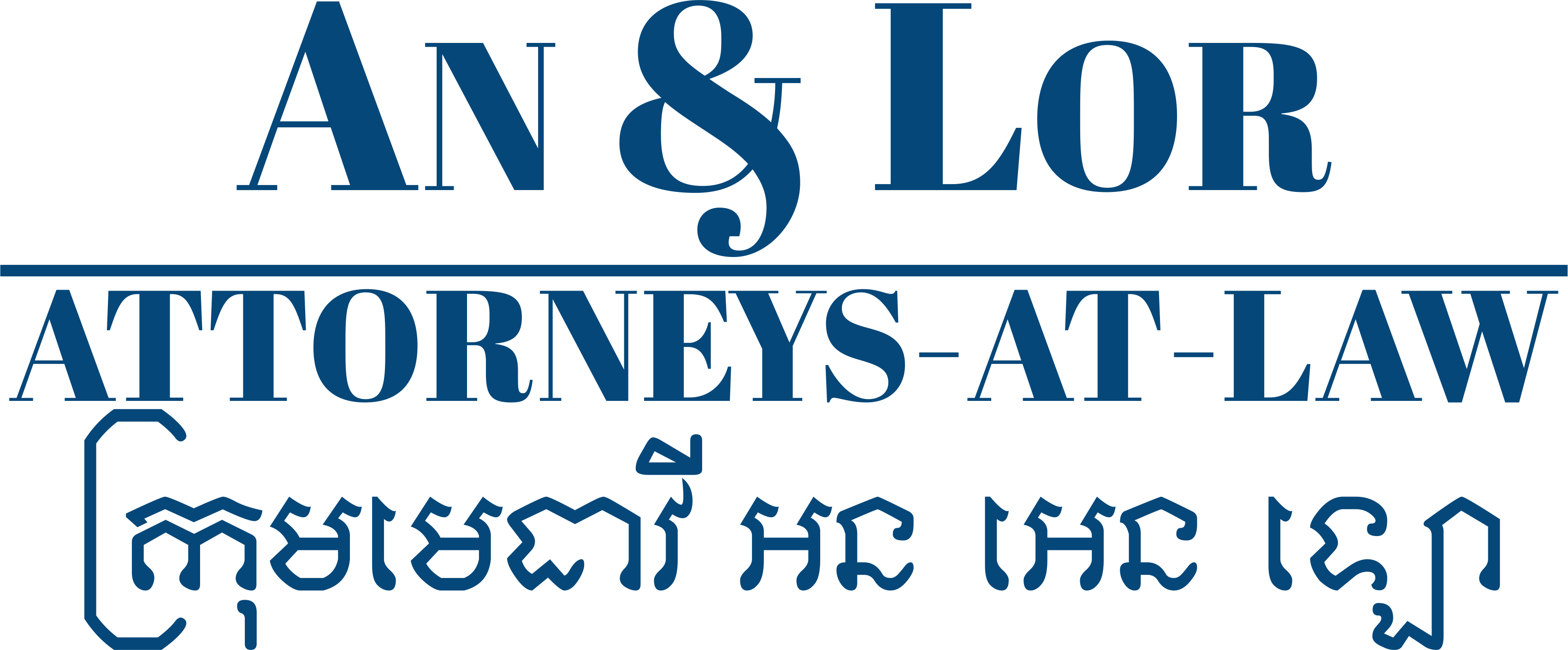 An & Lor – Business Law Firm in Cambodia